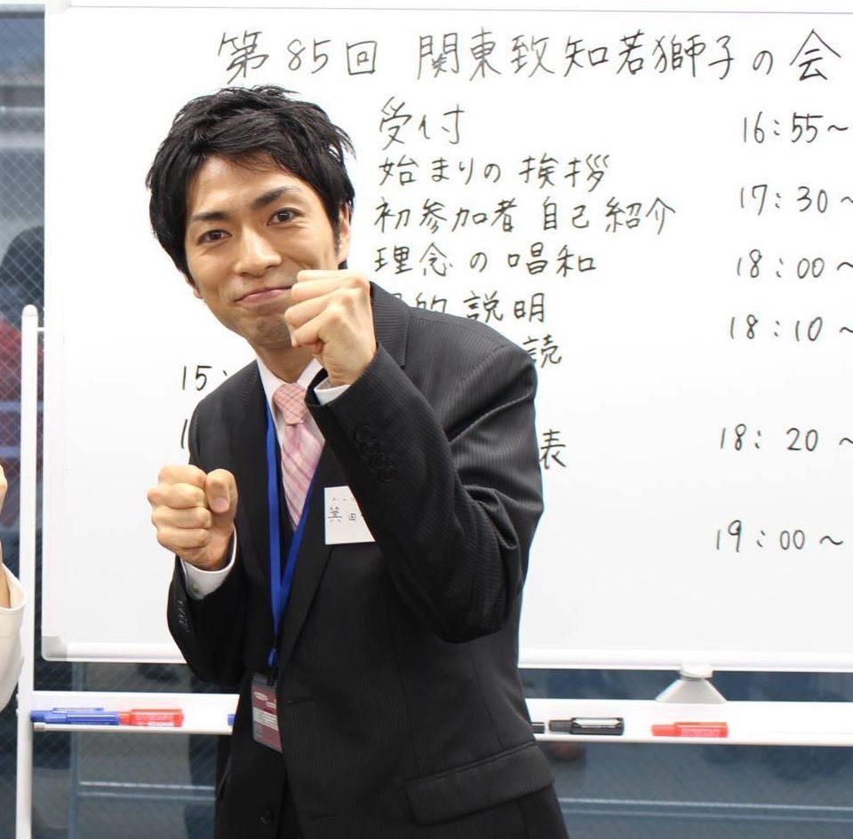 箕田好寿(30代)さま